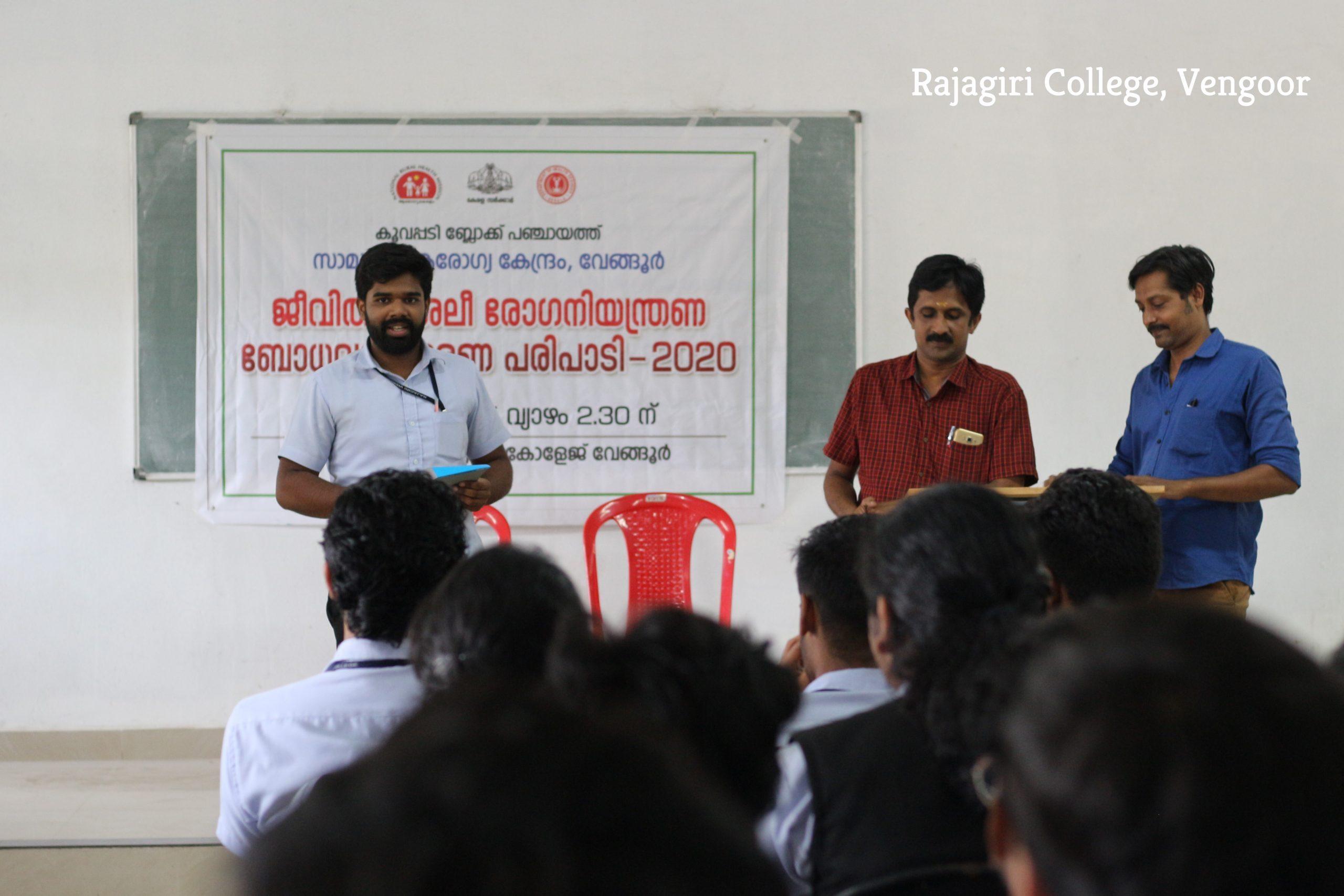 Awareness Program on Life Style Diseases