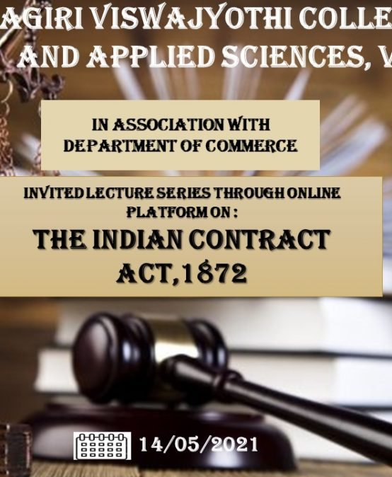 Invited Lecture Series