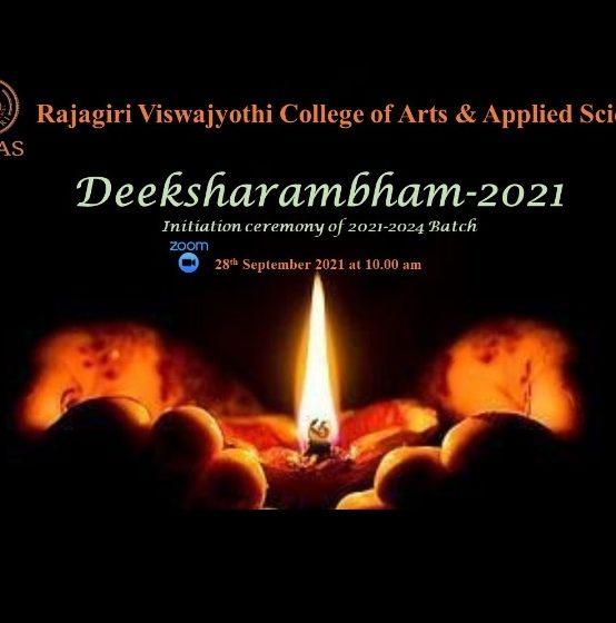 Deeksharambham 2021-'22